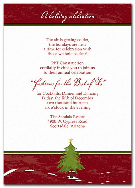christmas invite quotes invitation quotes quotesgram