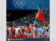 Chinese Flag Opening Ceremony Olympic Stock Photos