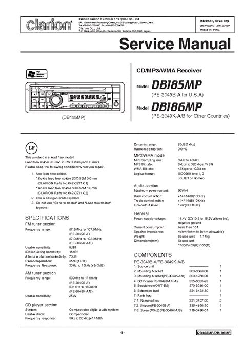 clarion db185mp wiring diagram 30 wiring diagram images
