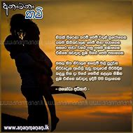 Best Sinhala Nisadas Ideas And Images On Bing Find What Youll Love