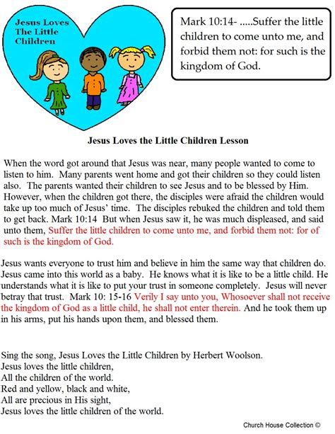 jesus children sunday school lesson 230 | Jesus%20loves%20the%20little%20children%20Sunday%20school%20lesson