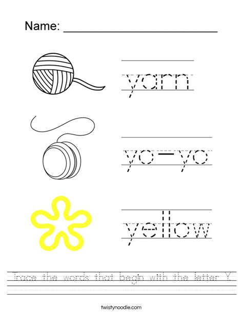 Trace The Words That Begin With The Letter Y Worksheet  Twisty Noodle