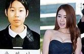 李光洙女友刘仁娜吗?两人真实关系是什么?刘仁娜承认自己整容-钱来也