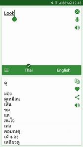 Thai - English Translator - Android Apps on Google Play