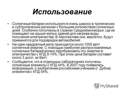 Нижний Новгород вошел в пятерку самых пасмурных городов страны — Новости