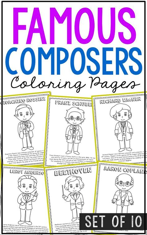 famous composers coloring pages crafts mini books interactive notebooks coloring pages