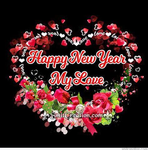 happy  year  love smitcreationcom