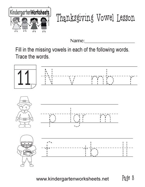 write  missing vowels worksheet thanksgiving vowel