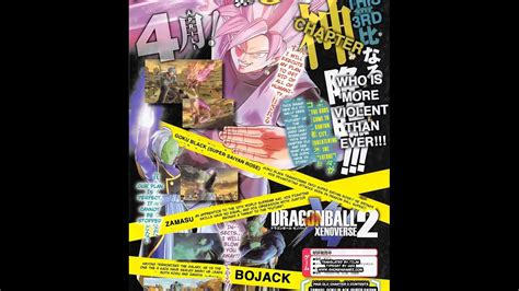 Datos Y Curiosidades Que No Sabias Dragon Ball Xenoverse 2