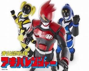 Hikonin Sentai Akibaranger | RangerWiki | FANDOM powered ...