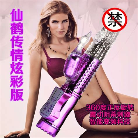Real Vibrator Adult Sex Supplies Wholesale Beads