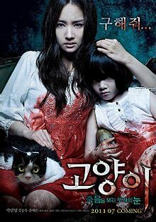 The Cat (2011 Film) Wikipedia