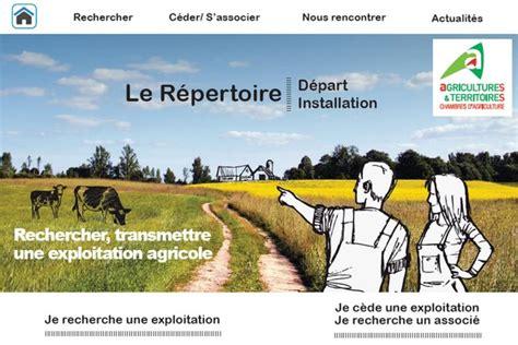 chambres agriculture vosges vosges