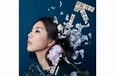 Music review: Swoonsome electro-pop from Valen Hsu on ...