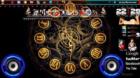 Animated Clock Wallpaper Windows 7 - windows 7 xp mechanical clock 3d screensaver animated