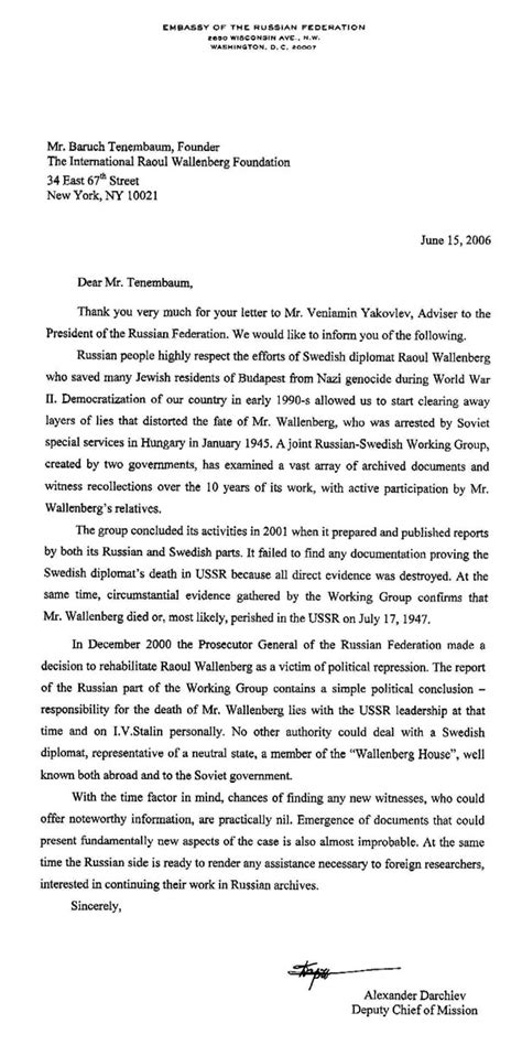 Letter from the Embassy of the Russian Federation in
