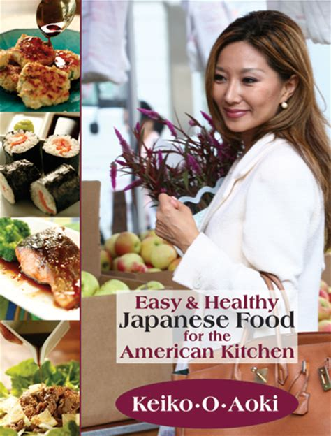 easy  healthy japanese food   american kitchen