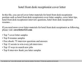 Front Desk Cover Letter No Experience by Hotel Front Desk Receptionist Cover Letter