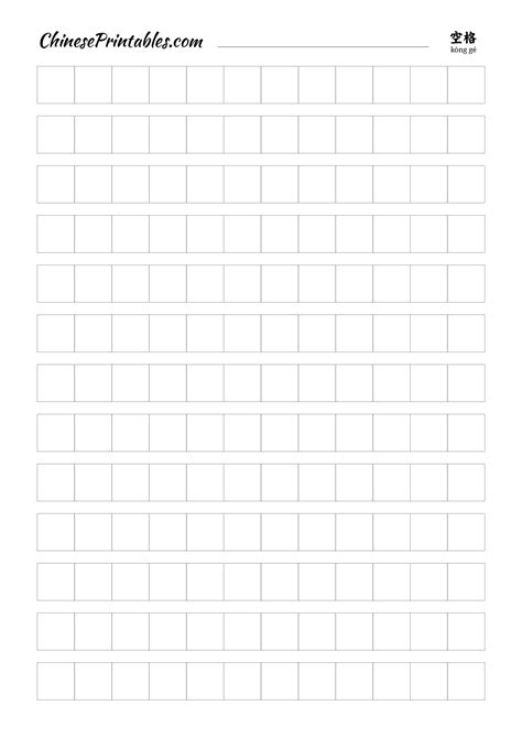 grid drawing worksheets   getdrawings
