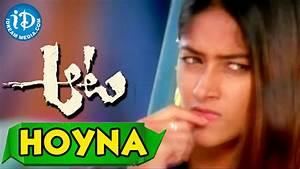 Aata Movie - Hoyna Song || Siddharth Narayan, Ileana || V ...