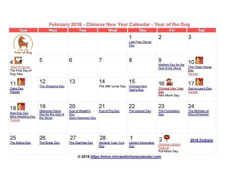 march calendar kalnirnay