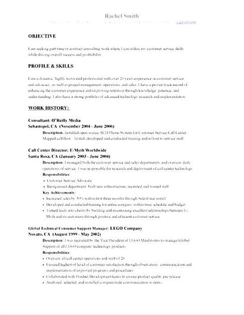 Abilities Exles For Resume by Sle Resume Skills And Abilities Sle Free Sles