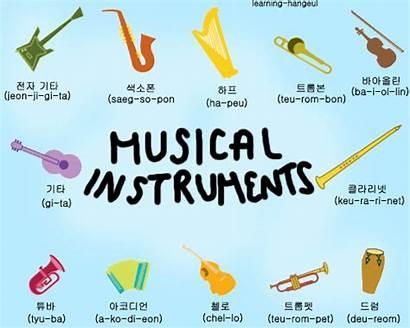 Korean Instruments Musical Language Instrument Learn Words