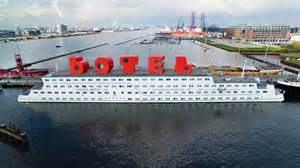 design a bathroom for free botel a comfortable stay on the water
