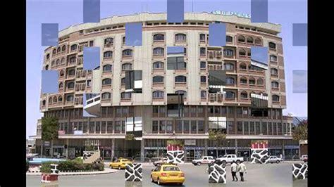The capital city of Eritrea ASMARA by G. - YouTube