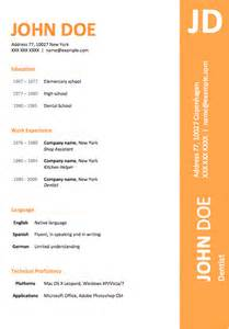 resume templates microsoft word free 50 free microsoft word resume templates for download