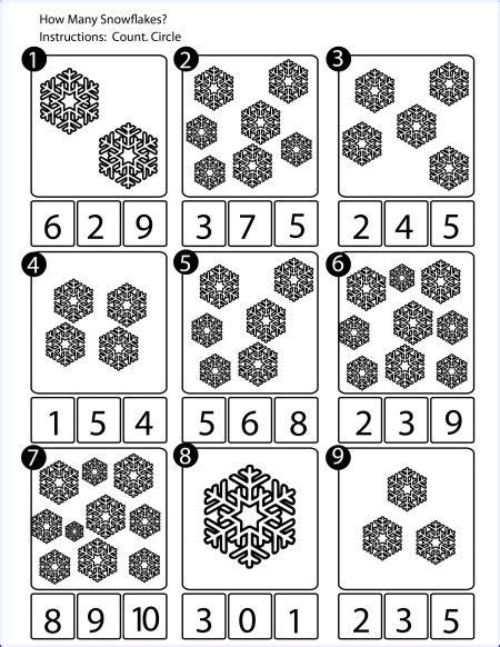 count snowflakes math worksheet too cool for school