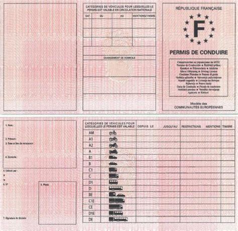 bureau des permis bureau des permis de conduire unique pr fecture de de bureau des permis de