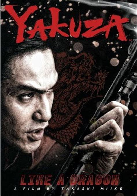 hardcore gaming  blog yakuza film review part