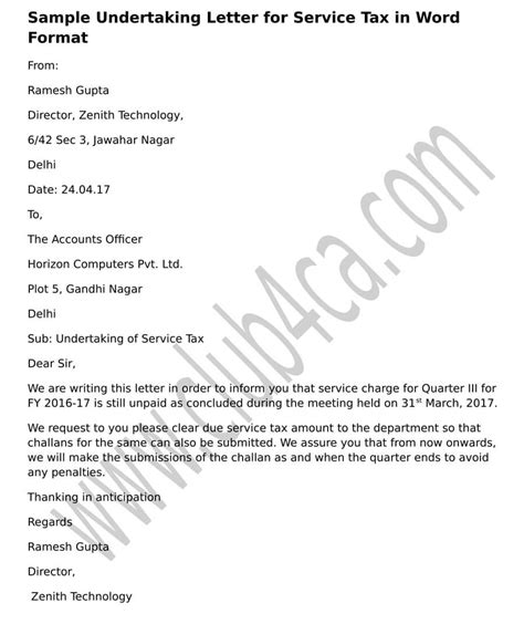 undertaking letter  service tax sample  word format