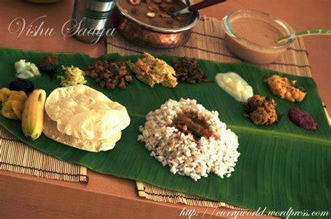 kerala sadya recipes thrissur style curry world