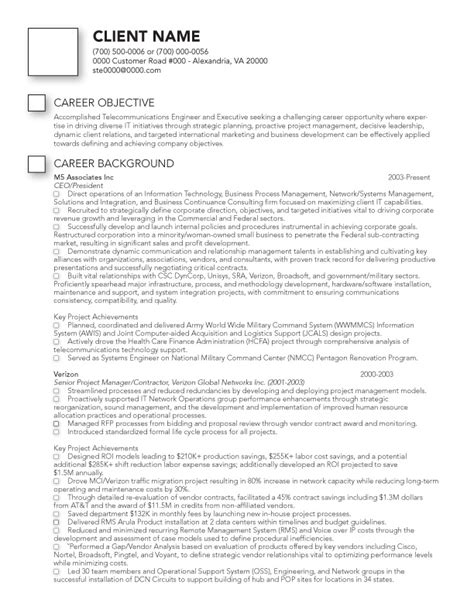 Resume Template For Second by Sle Resume D