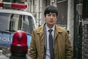 "Jung Kyung Ho Investigates The Old School Way For ""Life On ..."
