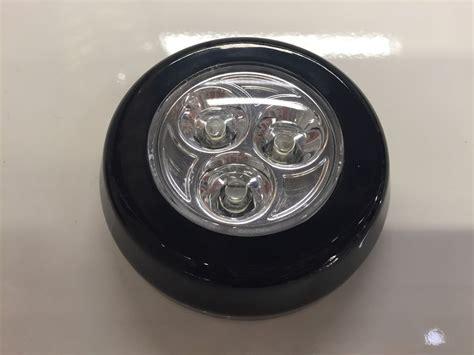 ikea ramsta push button wall mounted battery operated