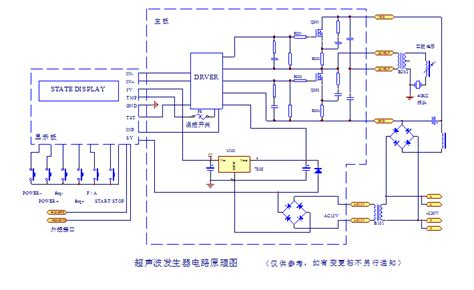 cleaner circuit diagram ultrasonic circuit diagrams for generator wiring diagram db