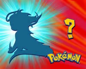 Who s that Pokemon