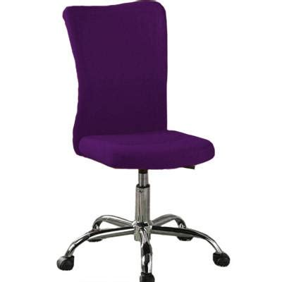 mainstays desk chair purple z line designs inc