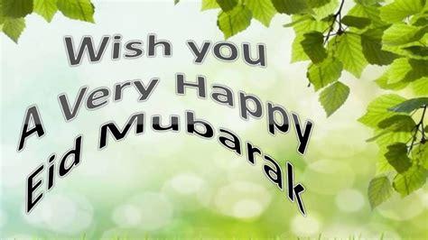 happy eid video ied mubarak greeting koleksi ucapan hari
