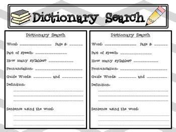 dictionary skills search freebie by chantal gunn tpt