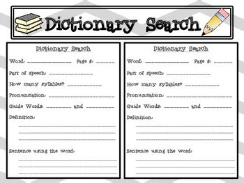 Dictionary Skills Search Freebie! By Chantal Gunn Tpt