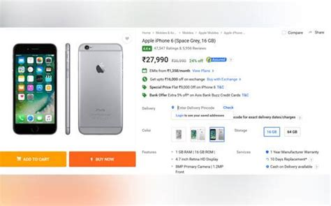 iphone 6 india price iphone 6 prices hit new low 32gb variant now selling for