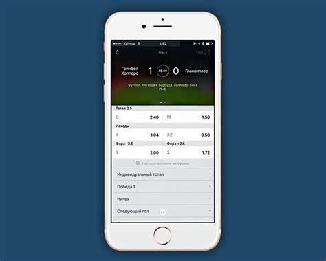 фонбет приложения для андроид