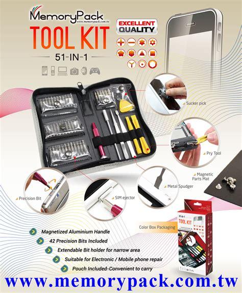 phone repair kit phone repair kit screwdriver tool