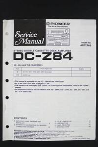 Pioneer Dc Amplifier Service Manual