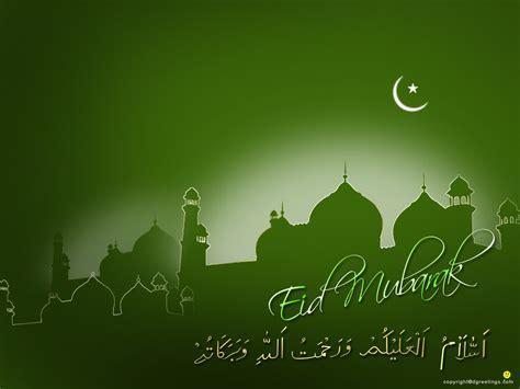 kumpulan gambar eid mubarak   rohis facebook