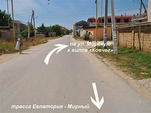 Симферополь где купить экослим